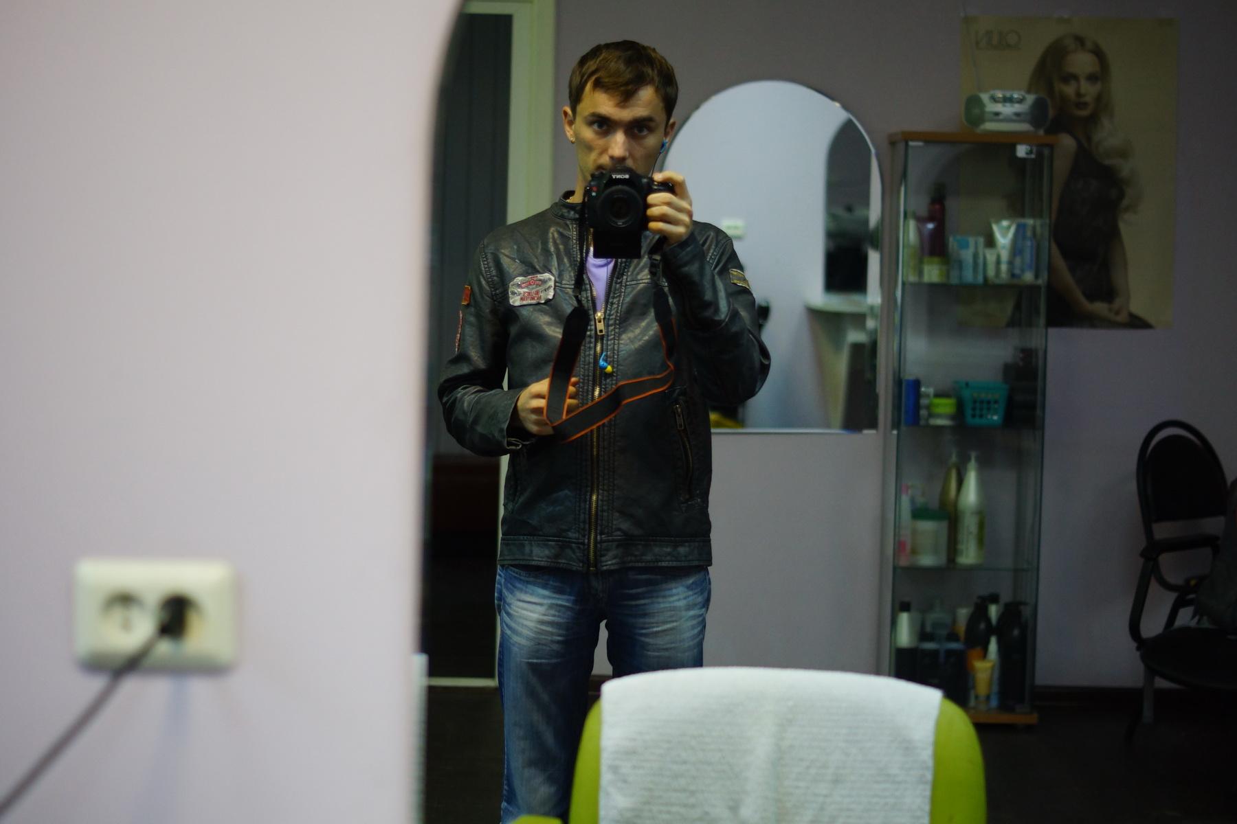 Уже подстригли :)
