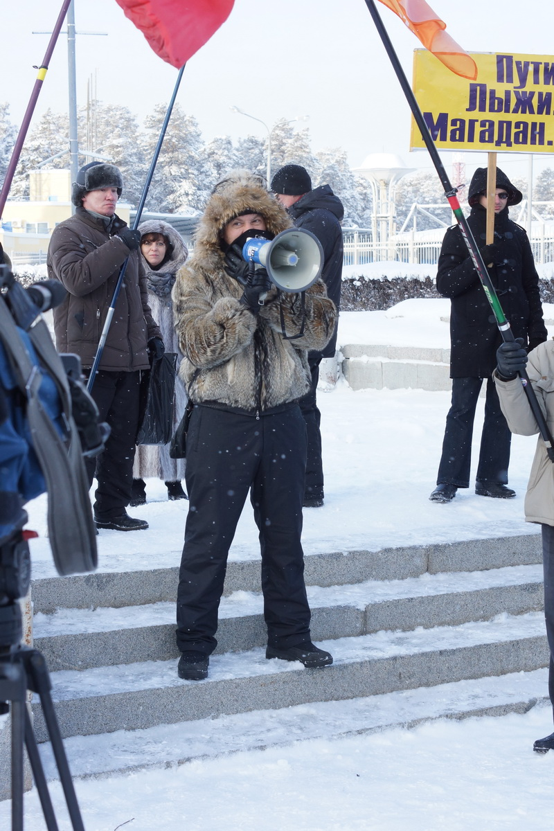 Марш Миллионов. Челябинск. 15 декабря 2012
