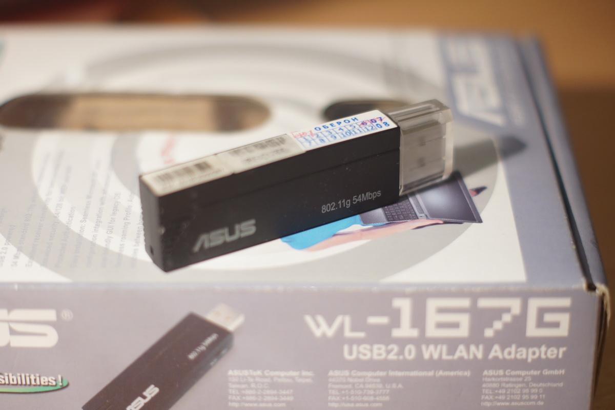 ASUS WL-167g.