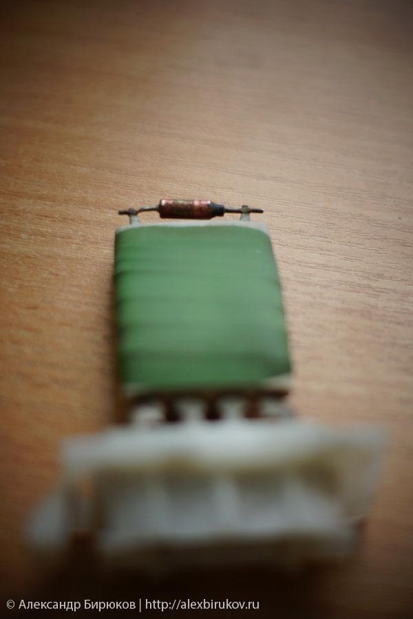 Renault Logan. Дополнительный резистор вентилятора отопителя.