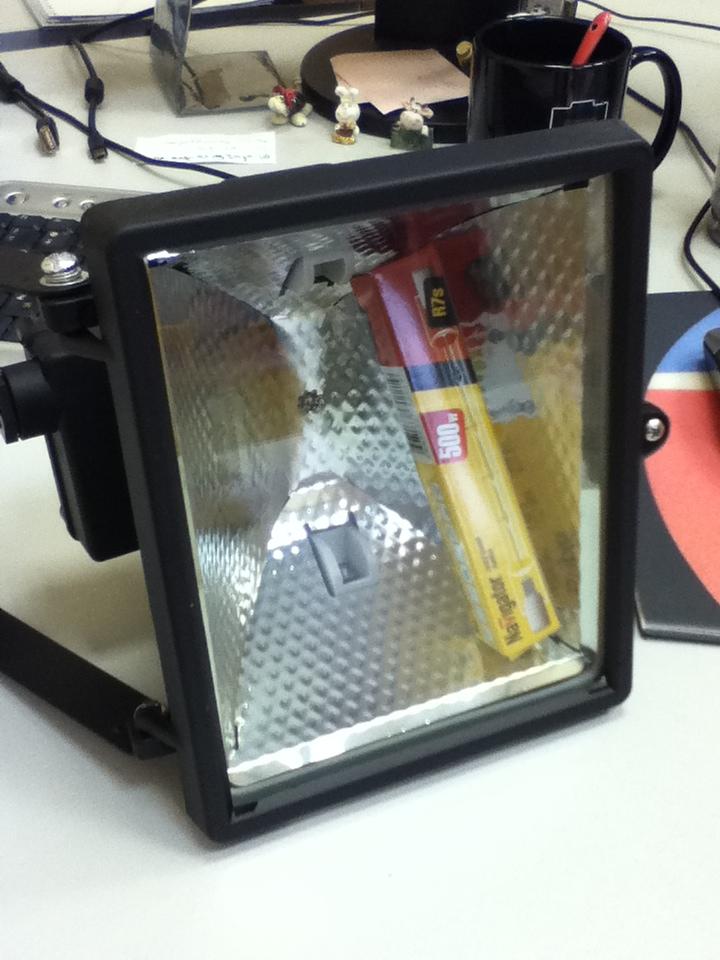 Вот так выглядит несобранная лампа