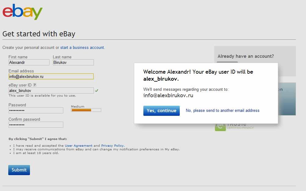 Окно, информирующее пользователя, о том, что на указанный адрес будет отправлено письмо для подтверждения регистрации.