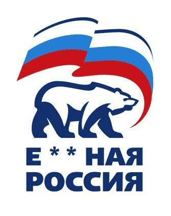 Выборы, выборы кандидаты *идоры