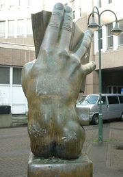 Рука растущая из жопы