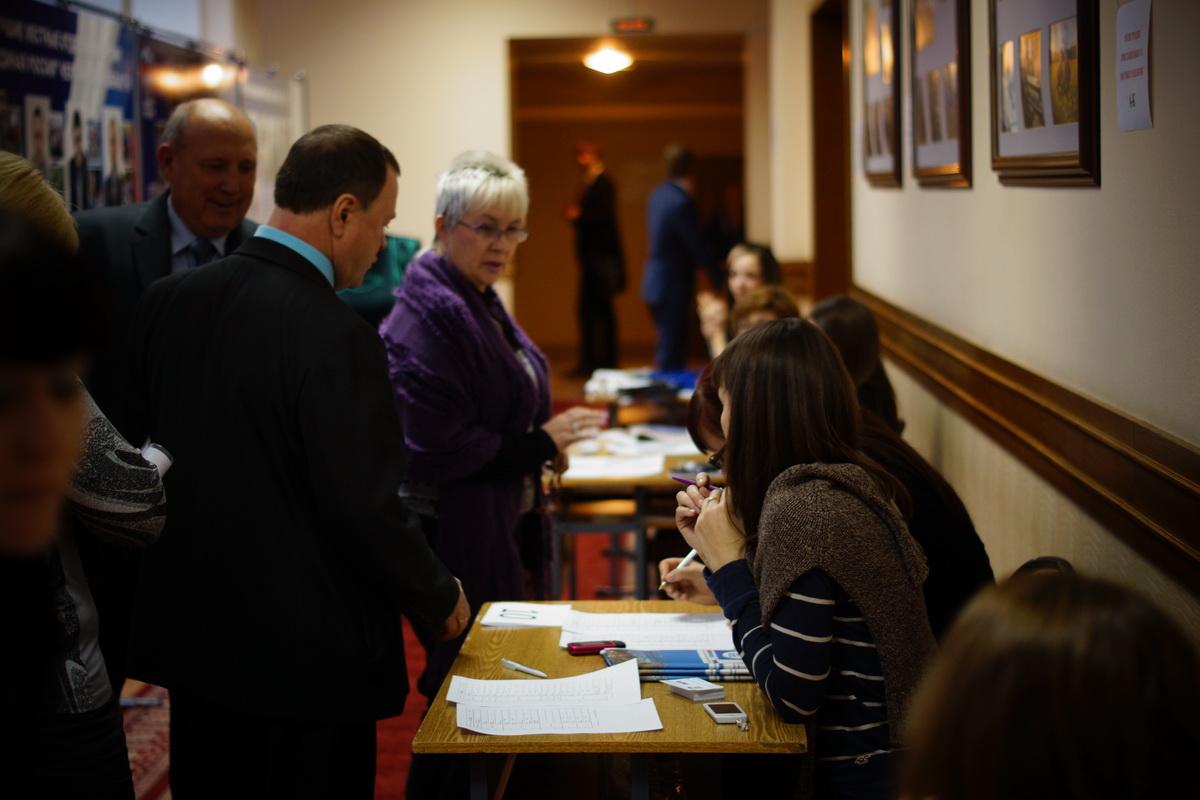 XXI отчётно-выборная конференция. Челябинск. 12 декабря 2012