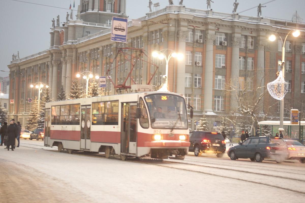 Трамваи Екатеринбурга.