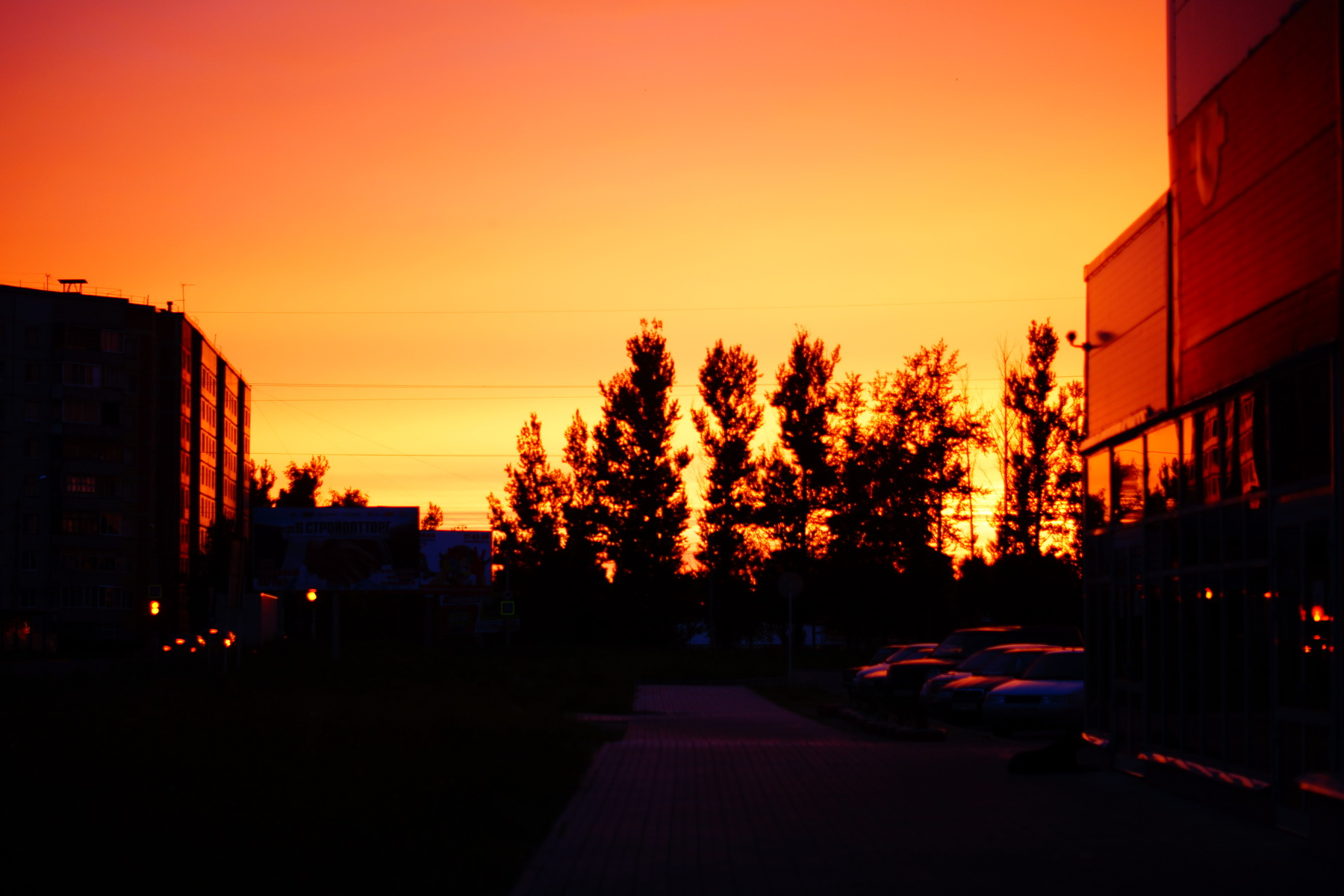 Смоленск. Закат.