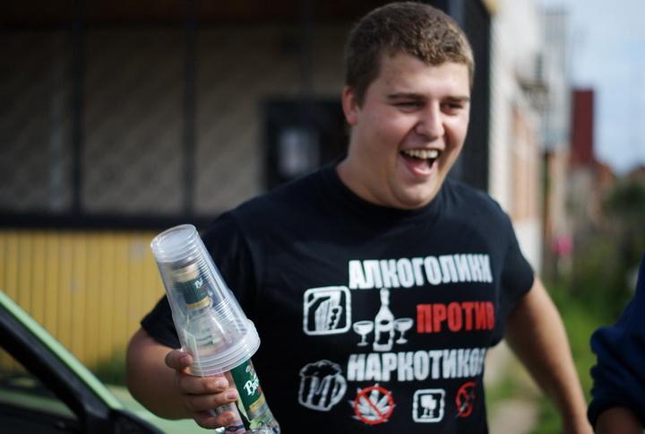 Алкоголики против наркотиков