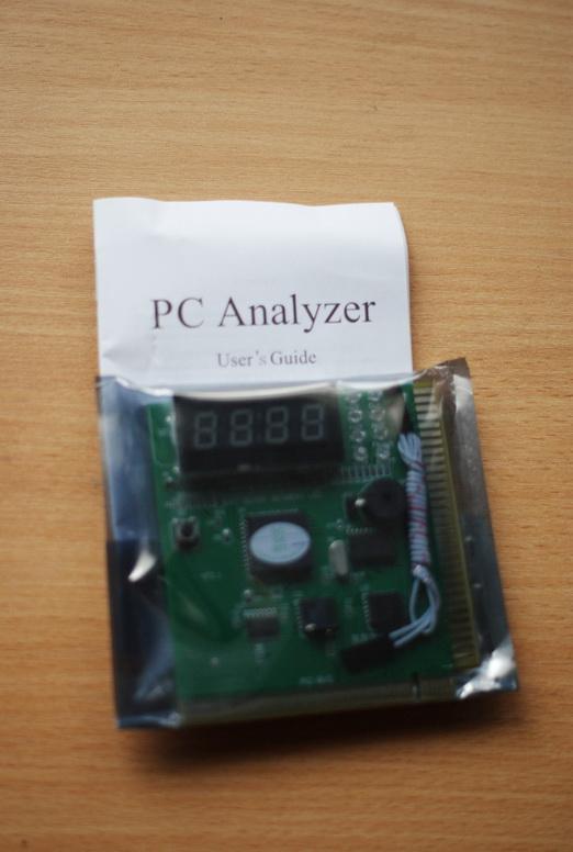 В пакете POST карта и инструкция
