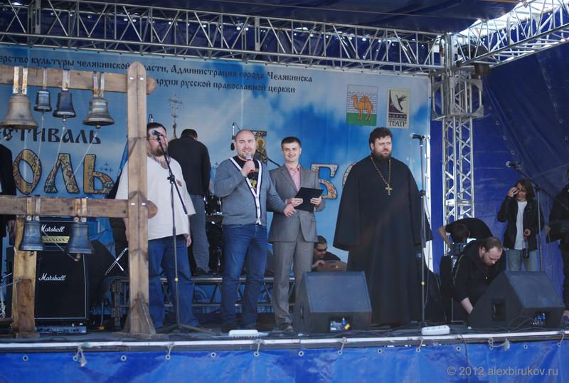 На сцену вышли священнослужители и говорили о чём-то, но я не особо слушал.