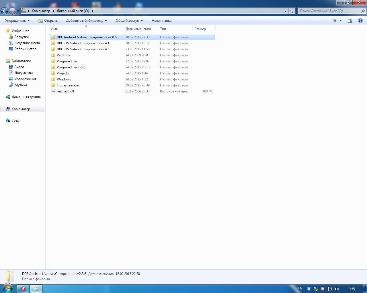 Распаковываем файлы