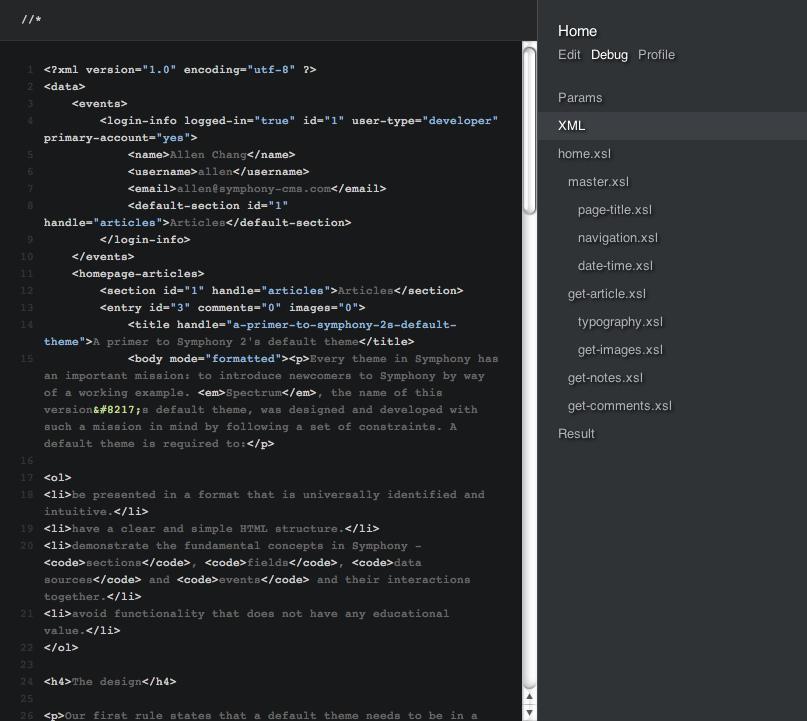 Итерфейс отладки Symphony, предоставляемый модулем Debug Devkit.