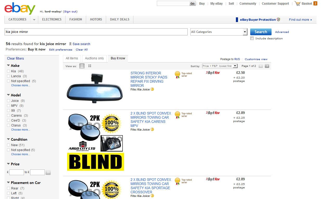 Выборка товаров и сортировка по цене с доставкой.