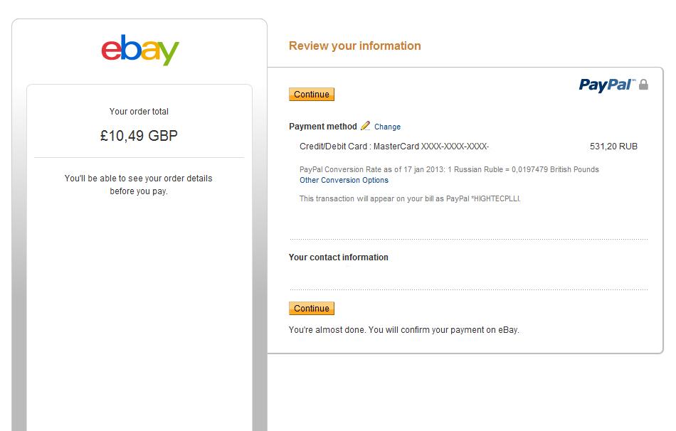 Транзакции платежа.