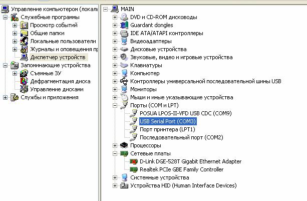 АТОЛ FPrint-5200 с USB интерфейсом